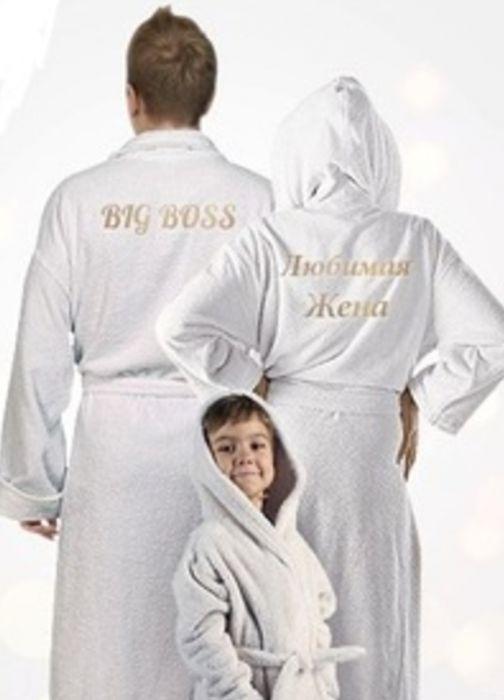Махровые халаты с вышивкой ростов на дону