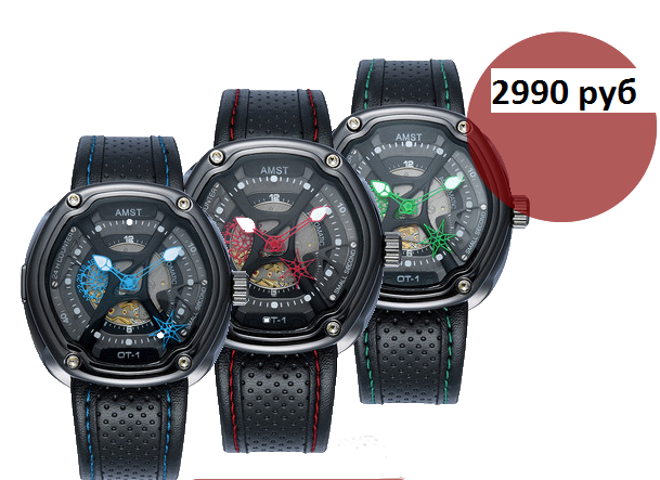 сейчас часы amst 3019 купить Товар хорошего