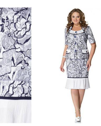 Купить Женскую Одежду От Производителя Наложенным Платежом