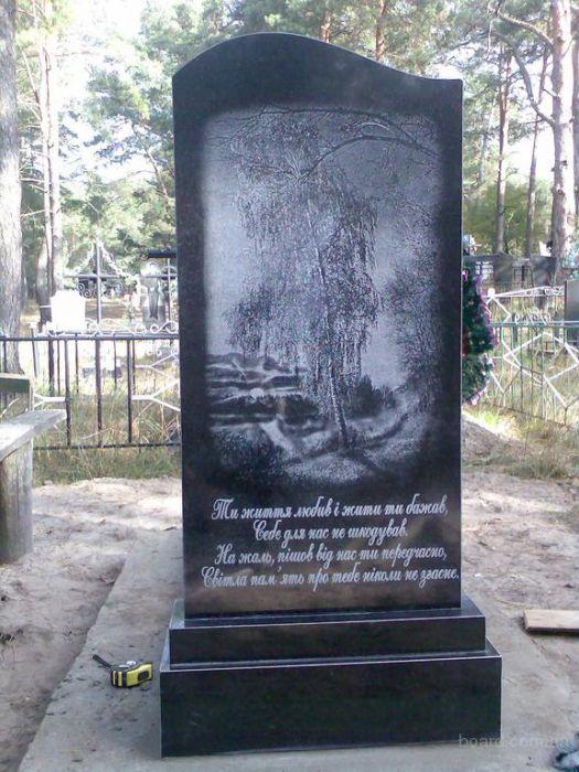 Заказ памятников ростов дешево изготовление памятников екатеринбург бобруйск